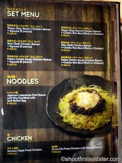 Kichitora menu-003