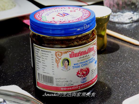 泰式酸辣蝦湯 (3)