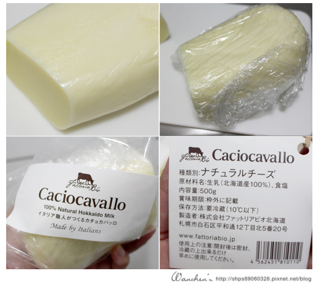 caciocavallo cheese(fattoriabio)