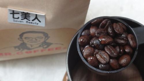 七美人咖啡_尼泊爾喜馬拉雅山萬年雪水4