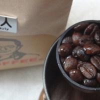 七美人咖啡_來自尼泊爾喜馬拉雅山萬年雪水的滋潤