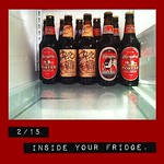 2/15 Inside your fridge. #fmsphotoaday And yes, that shelf really was that empty. Saturday is grocery day!