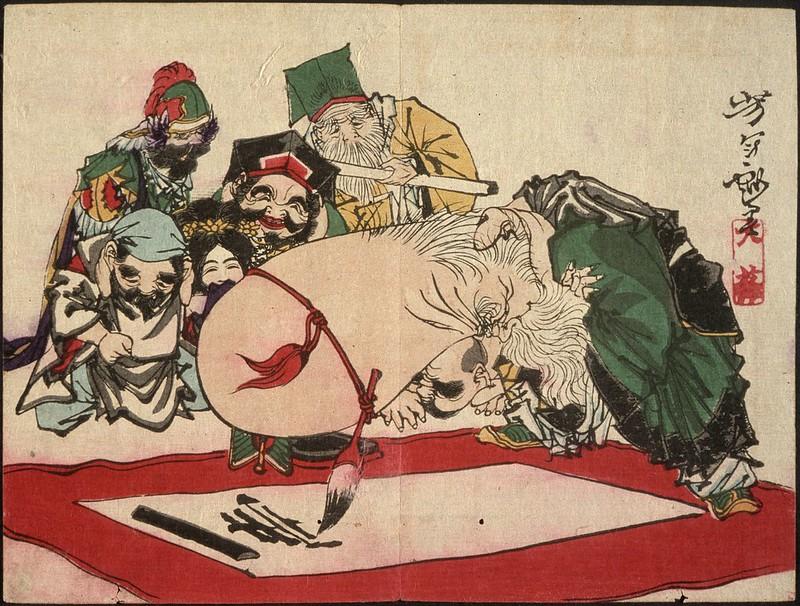 Tsukioka Yoshitoshi, Fukurokuju Writing with His Head, 1882