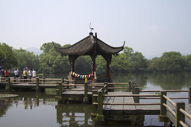 Bridge and Pavilion