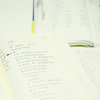 勉強中。いい感じ。