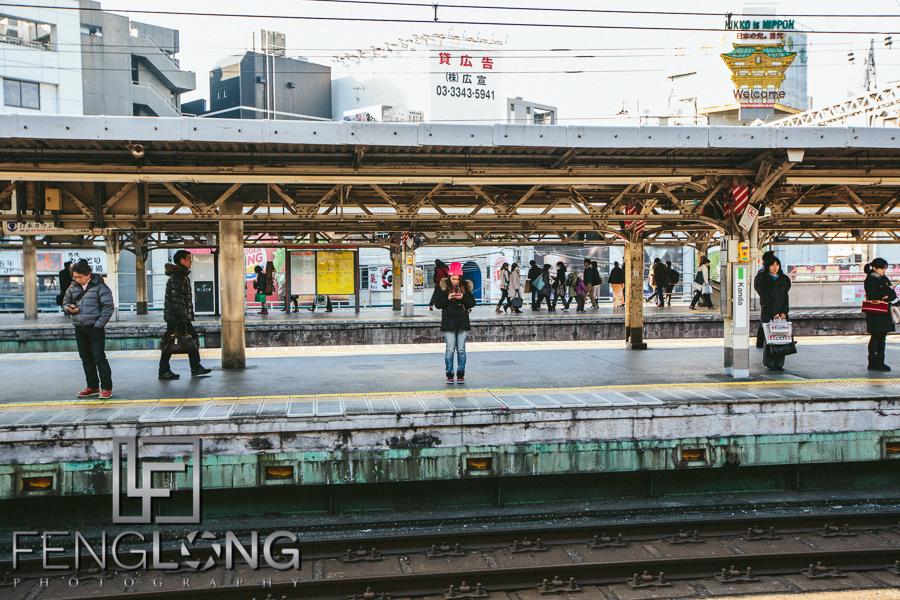 Tokyo Train Station | Japan Trip 2013