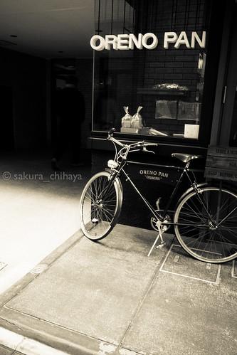 12611 ORENO PAN by sakura_chihaya+