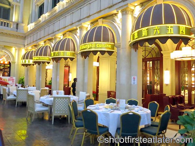 456 Modern Shanghai Cuisine