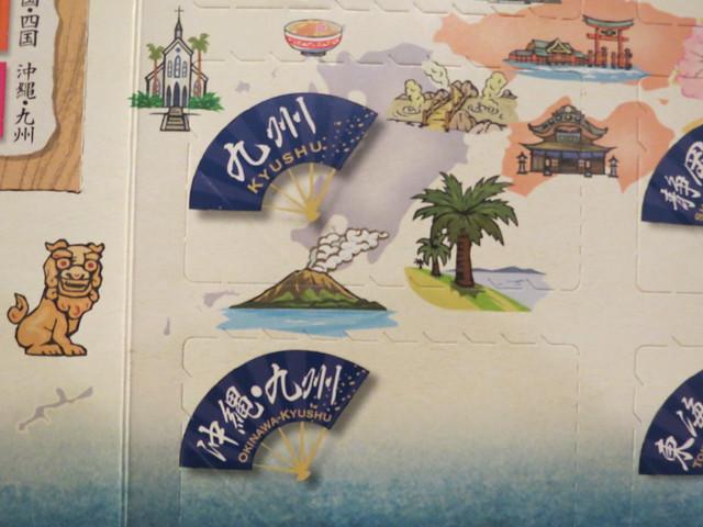 Japanese Kit Kats - Regional Collection (日本国キットカット味遊記)