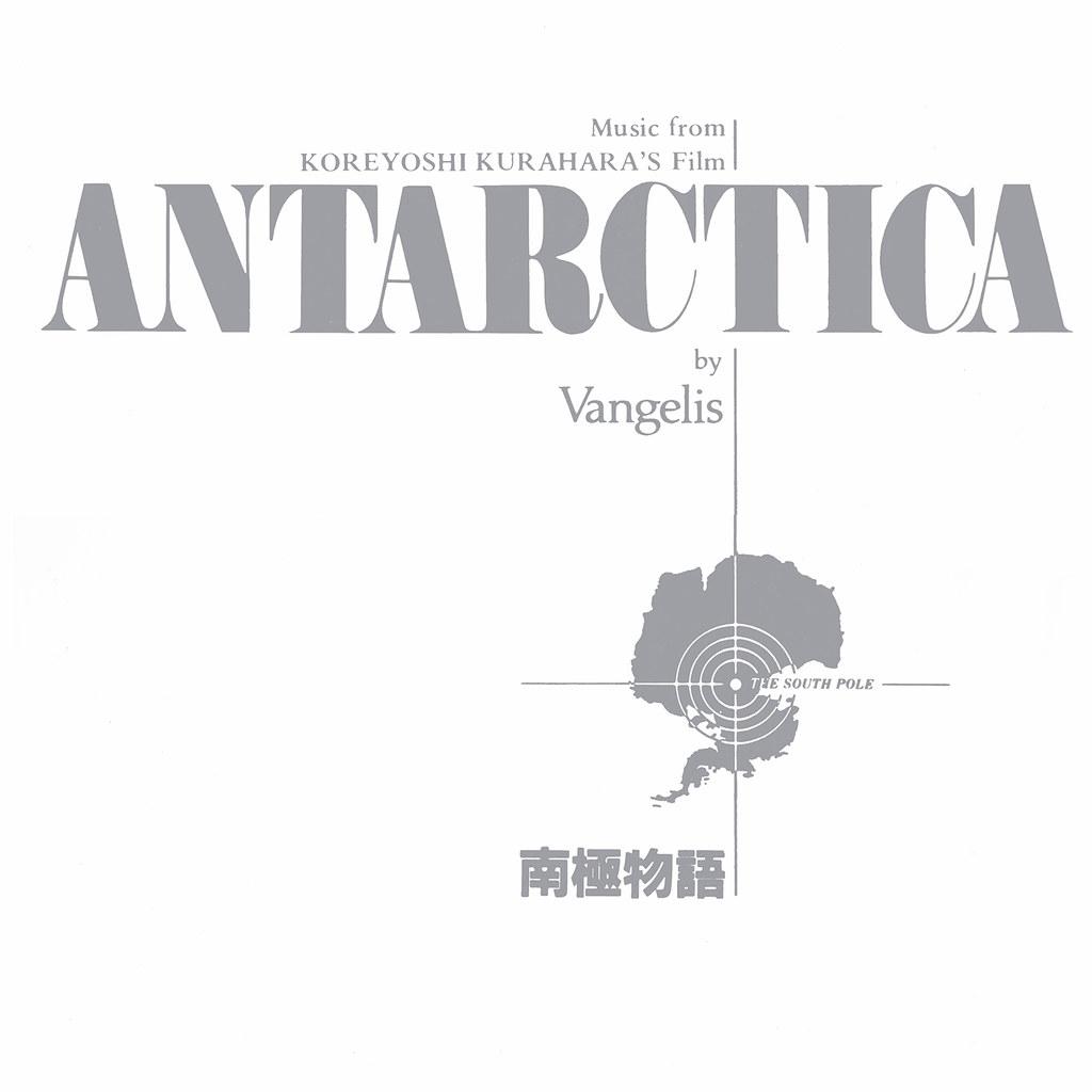 Vangelis - Antarctica