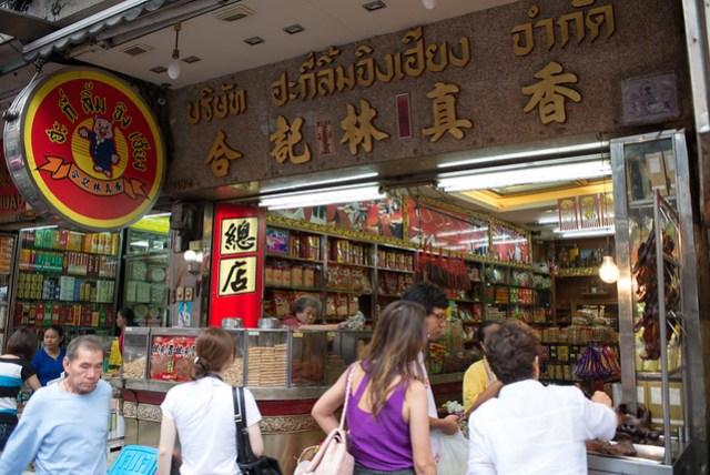 伴手禮的名店,主要是豬肉料理為主。