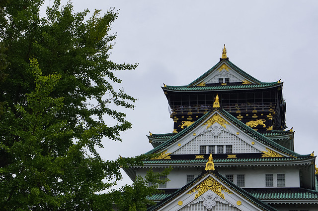 Osaka-jō