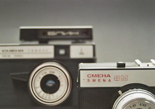 Smena 8M and Symbol