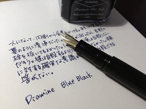 Diamine Blue-black
