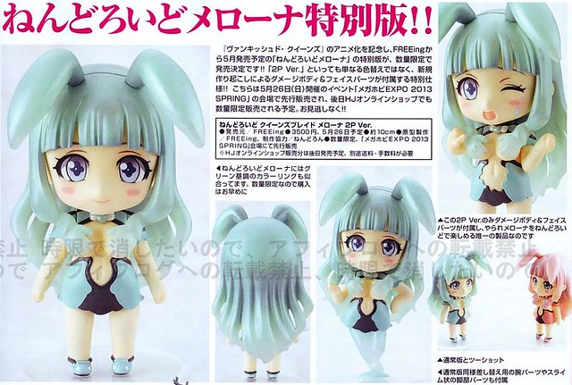Nendoroid Melona: 2P version
