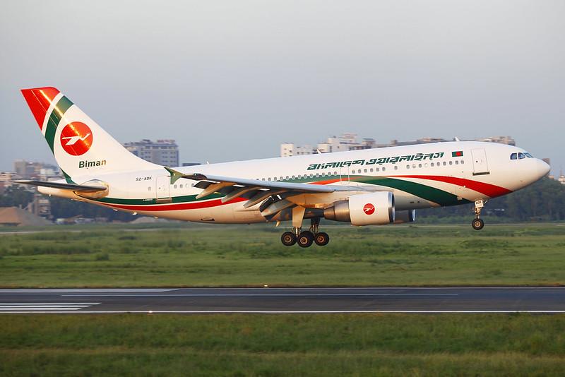 S2-ADK Airbus A310-324 Biman Bangladesh Airlines Landing
