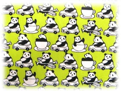 rakuten pandas