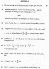Gujarat Board Class XII Question Papers (Gujarati Medium) 2009 - Maths