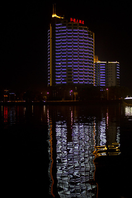 Reflections at Night