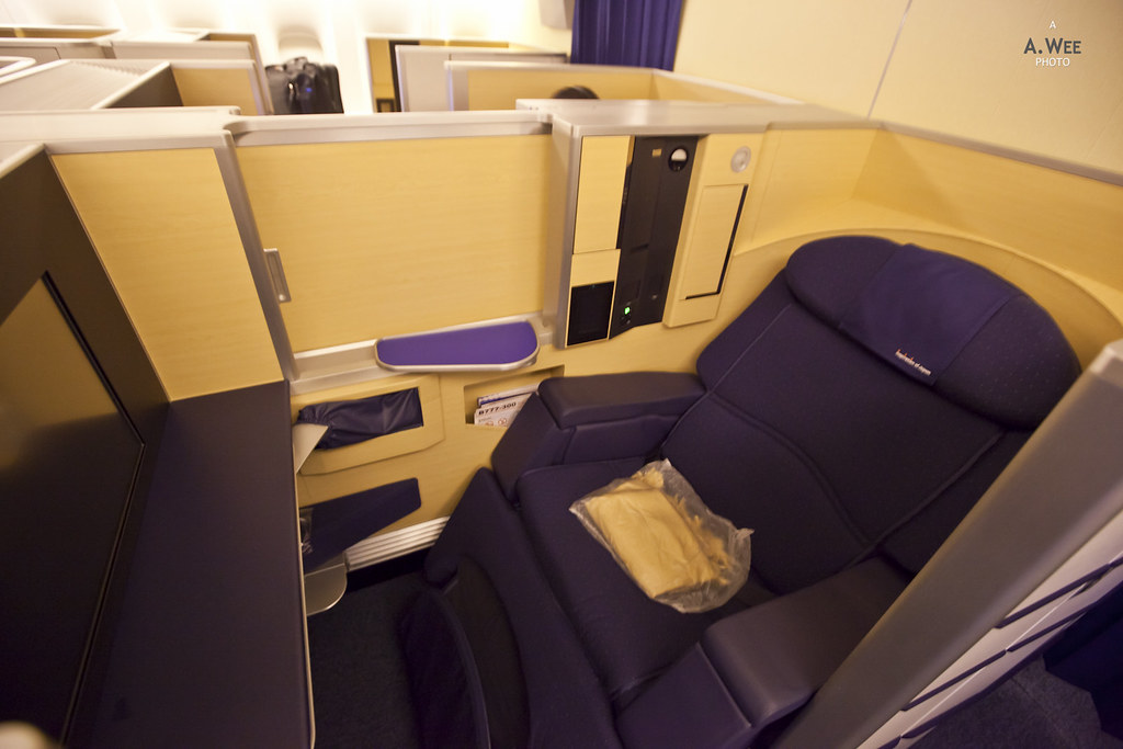 Seat in Lounge Mode