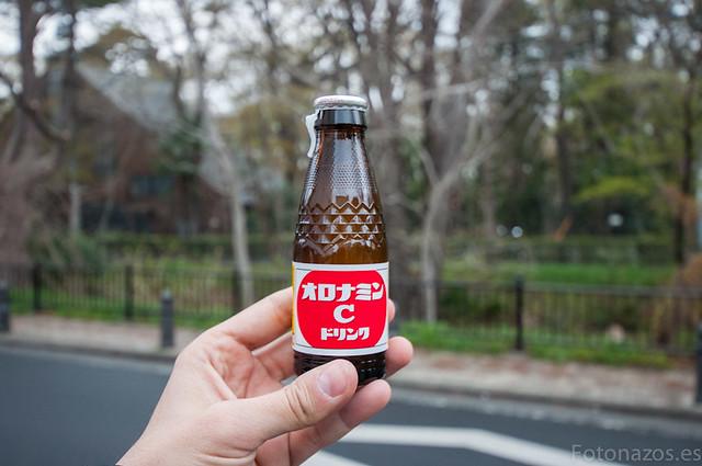 Fotos de Las bebidas japonesas que probé durante mi viaje a Japón