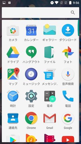 Screenshot_20160911-095641