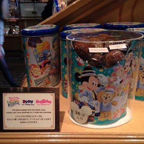 チョコレートクランチ 1400円。