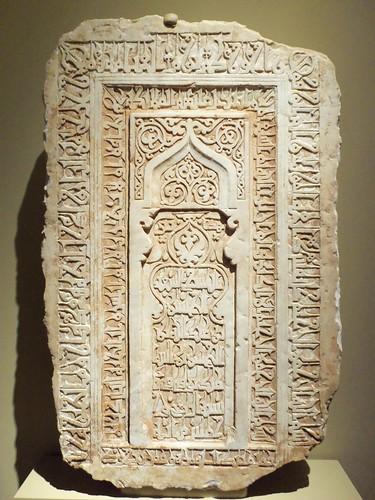 1100 Tombstone of Shaikh al-Husain ibn Abdallah ibn al-Hasan Iran Seljuk (2)