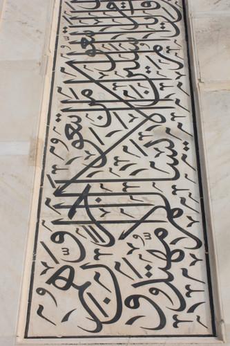 IMG_0274-calligraphy