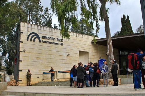 Givat haTachmoshet (Ammunition Hill), Jerusalem