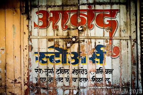 The Streets of Pune 2013 - Door Sign