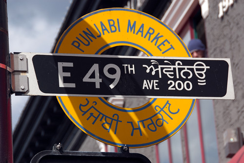 E49th Avenue Sign in the Punjabi Market