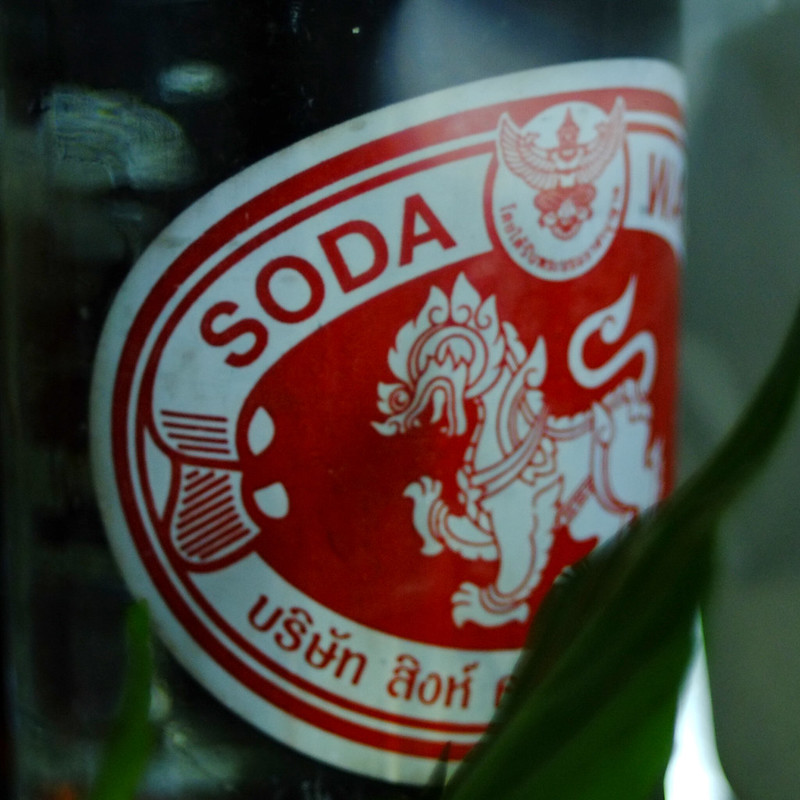 nahm soda (high addictive)