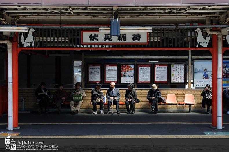 Japan-0337