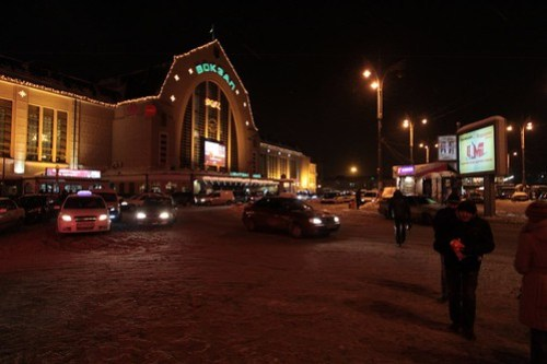 Vokzalna Ploshcha outside Kiev's main railway station