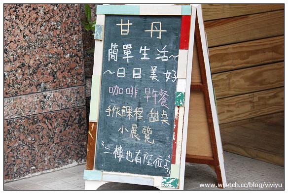 [桃園.美食]甘丹洋食行~早午餐小店.溫暖的感覺 @VIVIYU小世界