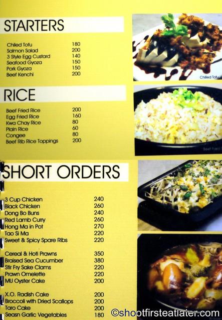 Mu Noodle Bar menu-001