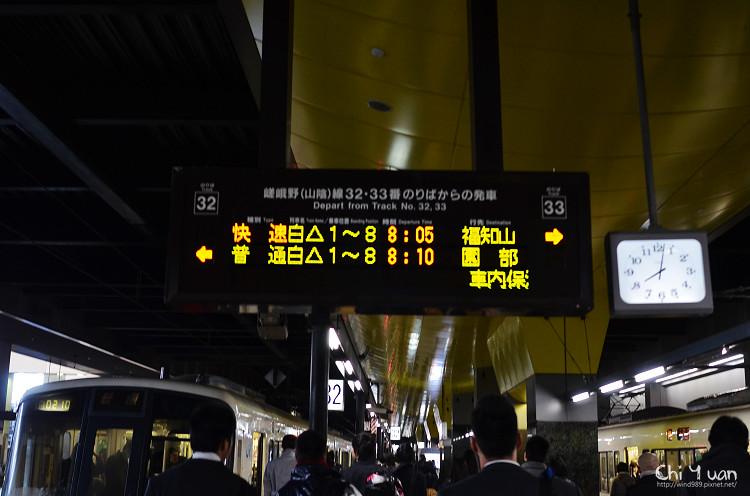 JR京都-馬堀11.jpg