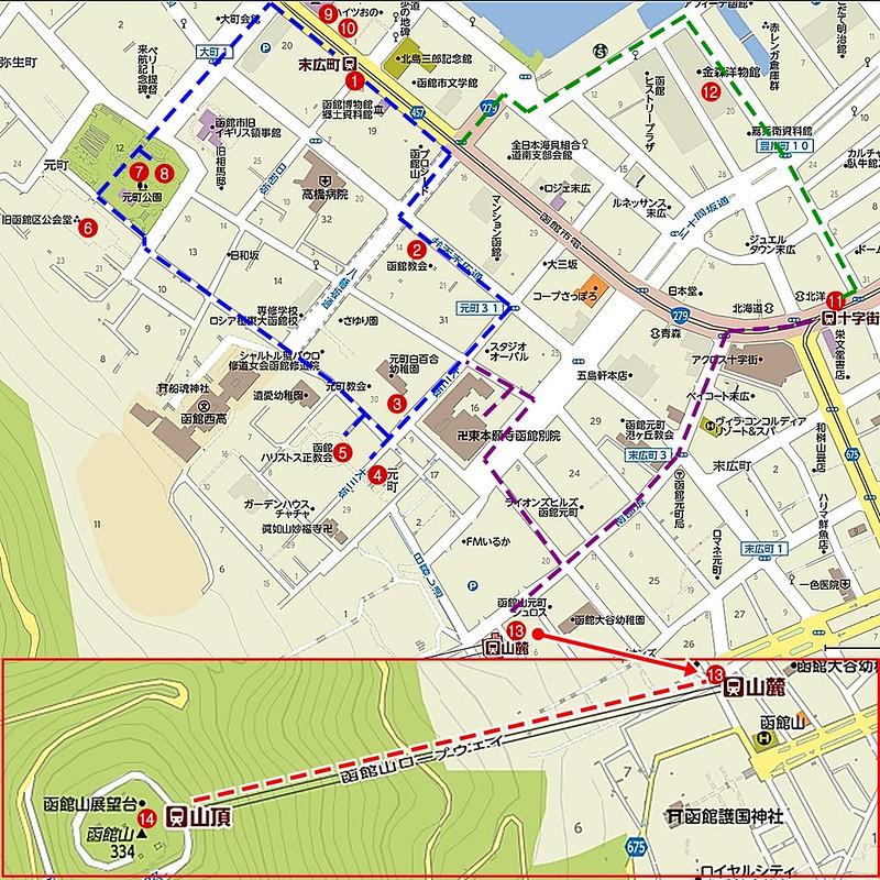 函館元町星與光漫步路線圖