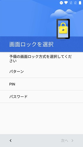Screenshot_20160911-095320