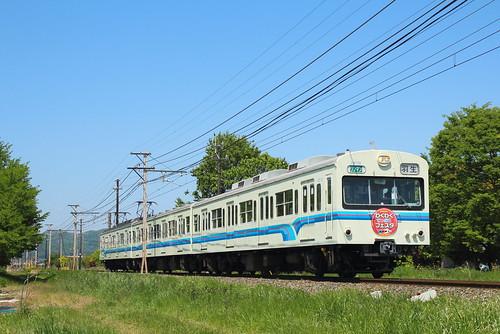 1010F(わくわく鉄道フェスタHM) @永田〜小前田