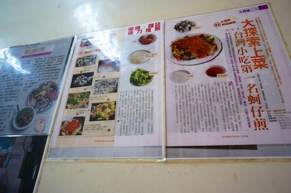 130428_trip-taiwan48