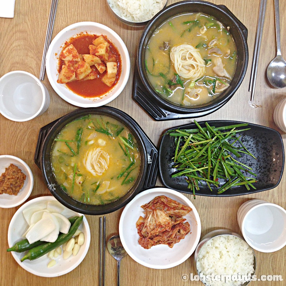 27 Sep 2014: Breakfast at 부산돼지국밥 near Beomnaegol Station | Busan, South Korea