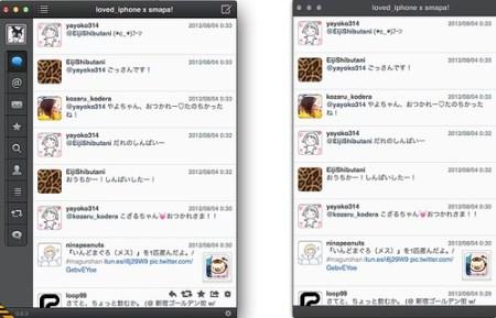 スクリーンショット 2012-08-04 0.36.34.png