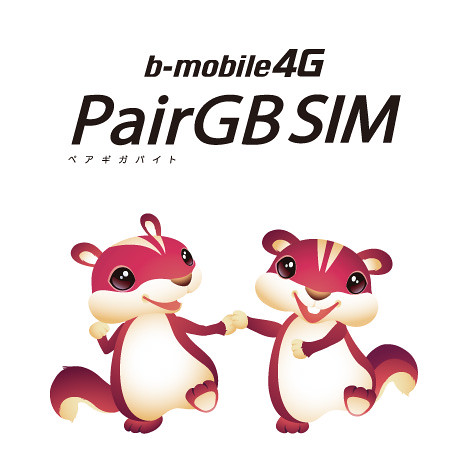 release_pair_logo_big