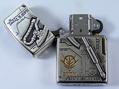 zaku beam axe gundam lighter (2)