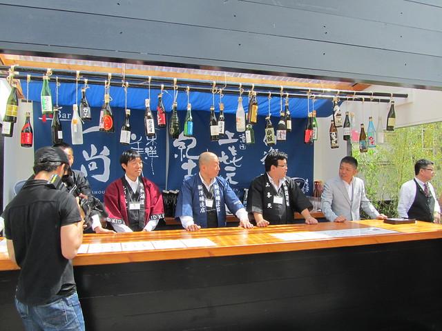 N Bar (Japanese sake bar)