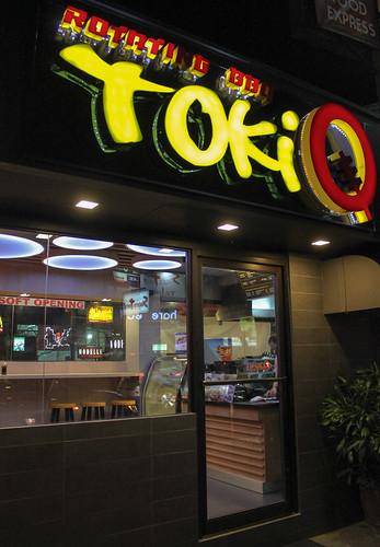 Outside Toki-Q