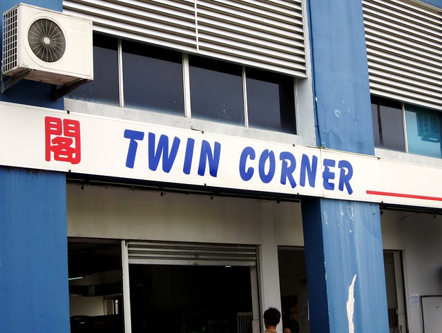 TwinCorner Sibu