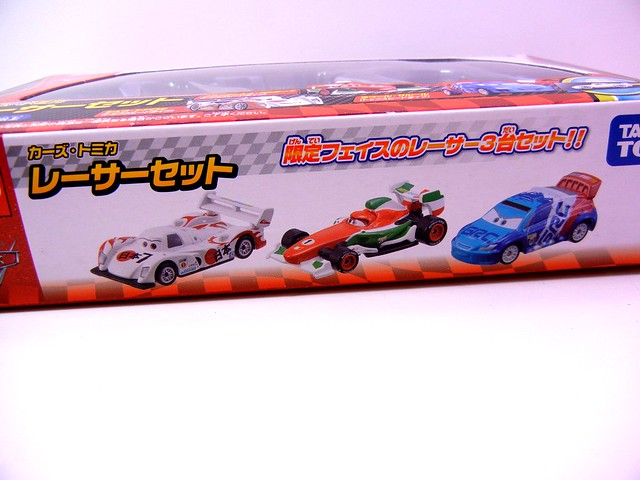 disney cars 2 tomica shu raoul francesco 3 pack (2)